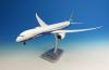 ◆【KBウィングス】 1/200 ボーイング 787-10 ボーイングハウスカラーランディングギア、スタンド付 [11137GR]