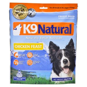 K9 ナチュラル フリーズドライ チキン・フィースト(鶏肉)