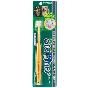 『メール便可能』 シグワン 小型犬用歯ブラシ