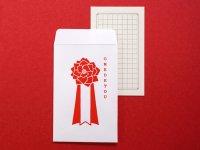 BUNGU Pochi Card|バラ