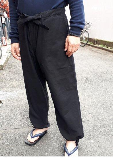 藤衣作務衣(パンツのみ)