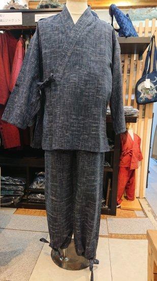 手織り綿作務衣