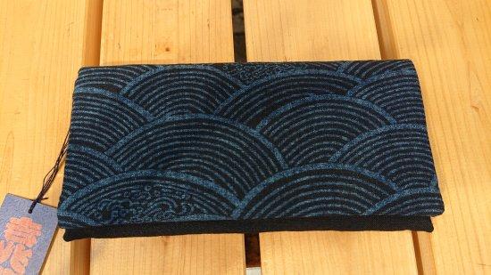 藍染財布(1097)青海波