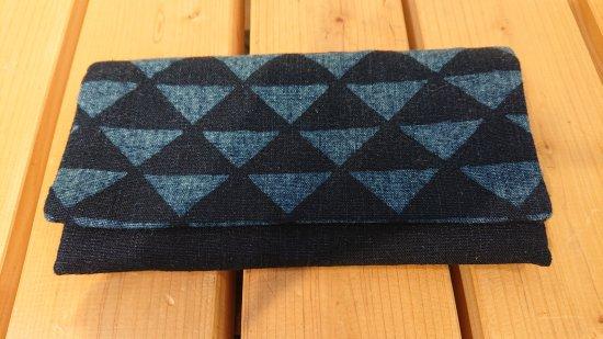 藍染財布(1097)鱗