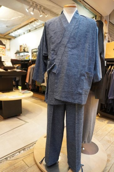 久留米作務衣(うす紺)