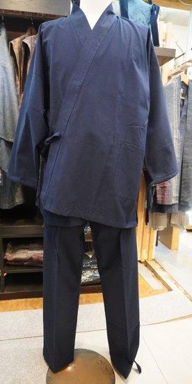 本場久留米織作務衣(紺)
