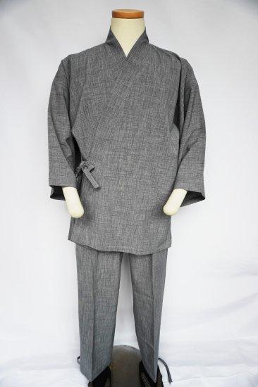 レトロポリエステル作務衣(グレー)